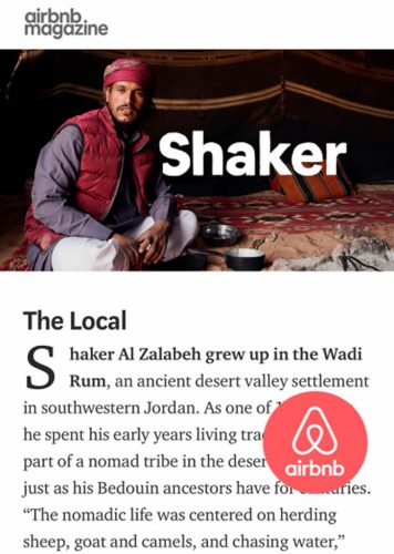airbnb feature on wadi rum bedouin camp