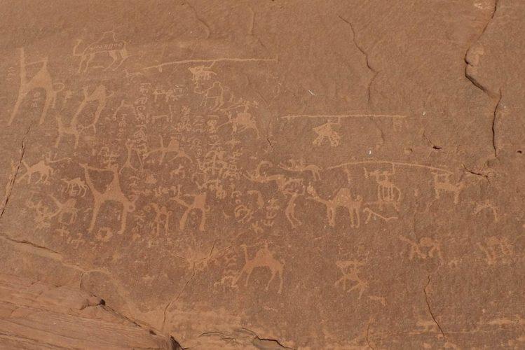 Anfashieh Inscriptions Wadi Rum