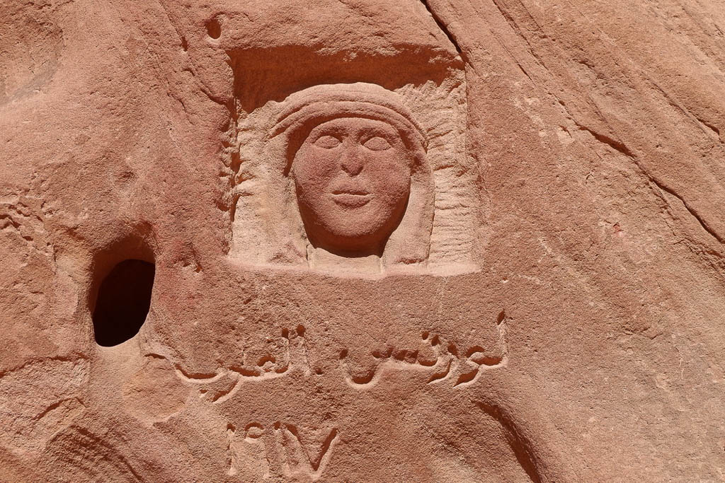 Siq Um Al Tawaqi Wadi Rum Lawrence face