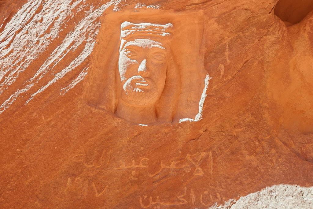 Siq Um Al Tawaqi Wadi Rum Prince Faisal