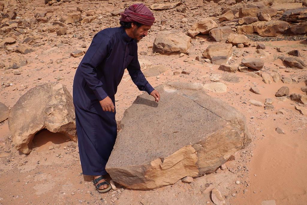 The map Wadi Rum