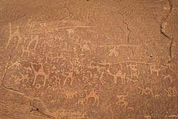 anfashieh inscriptions wadi rum jordan