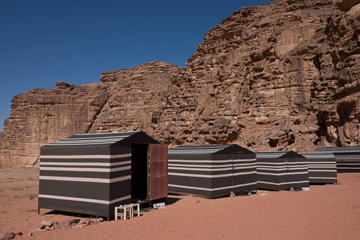 tourist camp in Wadi Rum desert - private tents